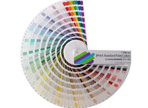 各種塗料調色のイメージ